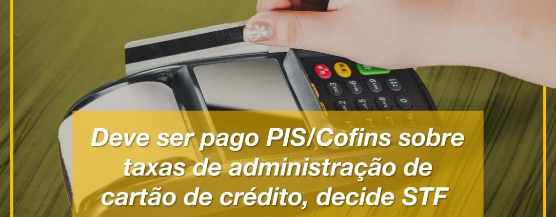 Deve-ser-pago-PIS-Cofins-sobre-taxas-de-administração-de-cartão-de-crédito_-decide-STF