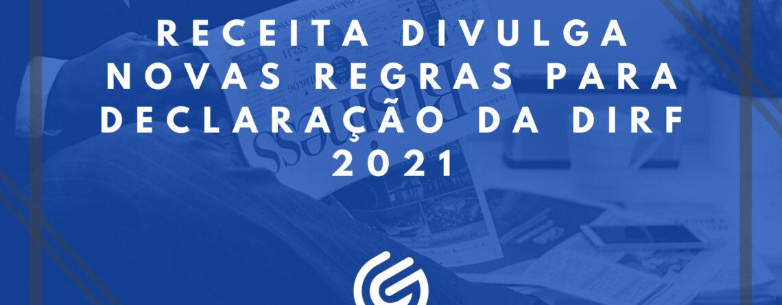 DIRf-2021_-Receita-divulga-novas-regras-para-declaração-da-DIRF-2021